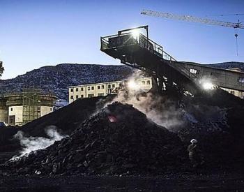 2.6%!今年全球<em>煤炭需求</em>,可能要增长!