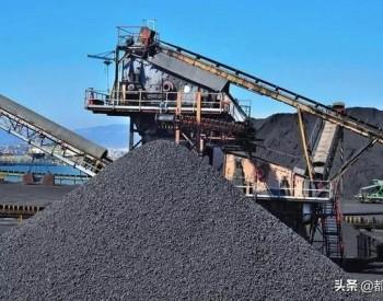 名单公布!山西长治10座煤矿停工停产