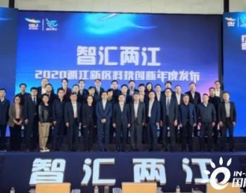 """""""科技创新企业""""、""""科技创新成果"""" 中国海装又获两奖"""