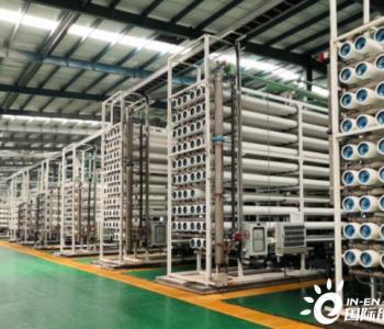 青海高纯氯化锂制备过程除硼关键技术研究取得新进展
