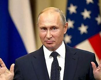 俄罗斯宣布重大决定,再次抛售美债,能卖的都卖