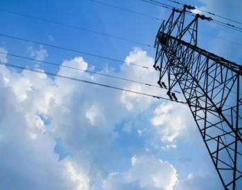 2021年1-3月河南省全社会用电量同比增长17.9%