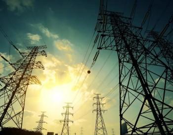 2021年1-2月山西省全社会用电量同比增长17.9%