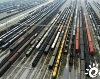 英美资源一季度动力煤产量同比降20%