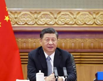 习近平:中国将严控煤电项目,严控煤炭消费增长