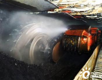 """能源消费大省的""""十四五""""如何选择煤炭?"""