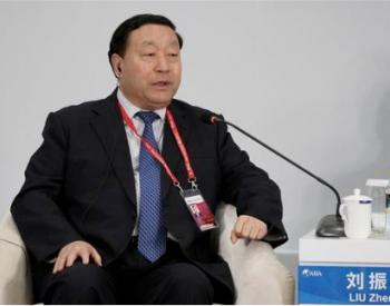 中电联理事长刘振亚浅谈能源互联网