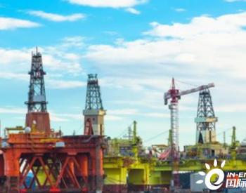 挪威3月天然气供应量下降1.4%