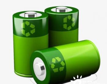 西欧占全球<em>电池制造</em>项目投资的43%