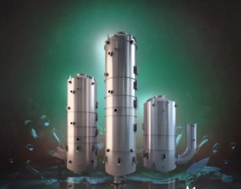 挪威TECO推出新型脱硫塔