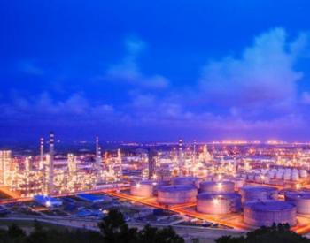 广西石油启动VOC治理设施安全风险排查