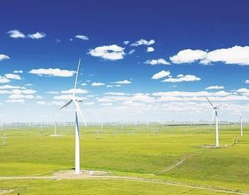 限时免费领 | 共19项!2021年3月<em>风电政策</em>精编!