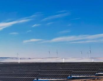 天润新能发布2020年可持续发展报告