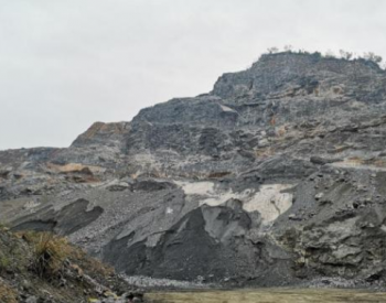 江西省新余市矿山开采违法行为乱象丛生、生态修复