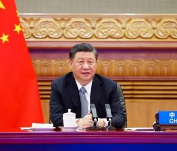 """习近平:严控煤电项目,坚持绿色发展(""""领导"""