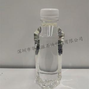 KN4010橡胶油