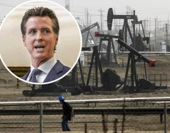 美国加州宣布,拟2045年停止开采石油