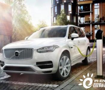 南非将于10年后大力发展电动汽车、混合动力汽车等<em>绿色交通</em>工具