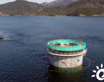 由Equinor开发的全球最大浮式海洋风电场基座完工