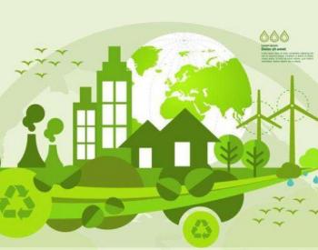 中国环境服务市场存在巨大机会