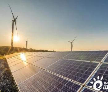 """缓解企业资金压力 风电光伏等可再生能源迎政策"""""""