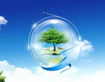2021年1-2月内蒙古乌审旗规上工业企业能源消费量