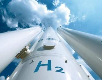2050万美元投资氢能!捷蓝航空计划2025年让飞机使用氢气!
