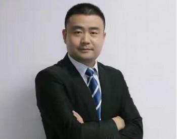 中天新能源总裁缪永华:储能需要先把产业做大!