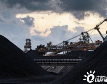 煤炭行业减排面临巨大挑战