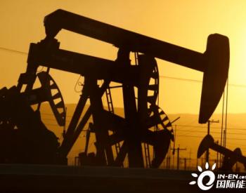 加州计划到2045年结束石油开采