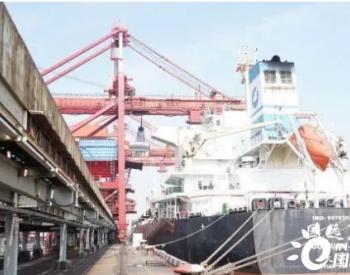 国家能源集团浙江公司发挥一体化运营优势保障燃煤供应