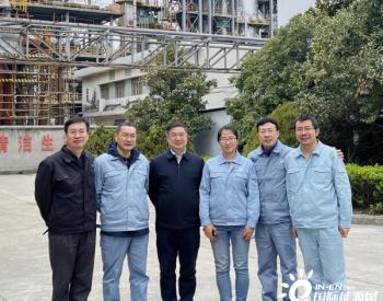 原油催化裂解技术实现全球首次工业化应用