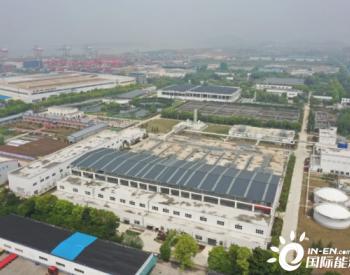 长江环保集团获政府单次可用性付费9777.49万元