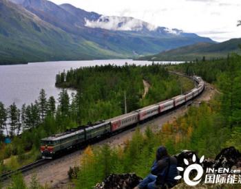 为缓解向中国出口煤炭运输压力,俄巨资改建铁路