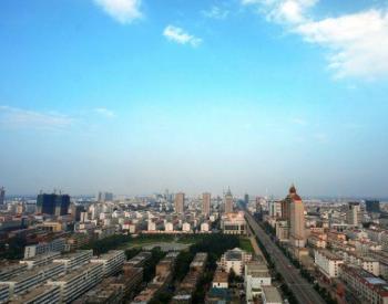 山东济宁市3月份环境空气质量排名出炉