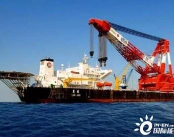 """7500吨级全回转起吊船""""蓝鲸号""""!风电安装利器!"""