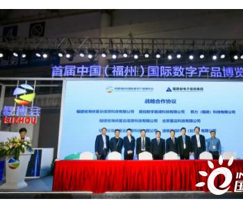 打造城市关键<em>基础设施</em>安全解决方案 | 长扬科技亮相中国(福州)国际数字产品博览会