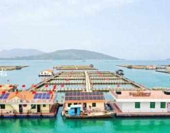 福建省首个渔排风光储<em>微电网</em>示范项目进入调试阶段