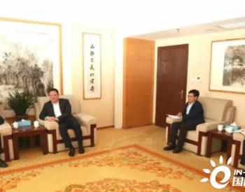 三峡新能源&江苏灌云县&金风科技会谈