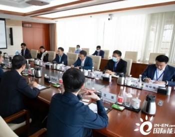 正泰新能源与<em>中国电力</em>达成深度合作共识