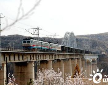 国家能源集团旗下新朔铁路煤炭运量突破五千万吨创新高