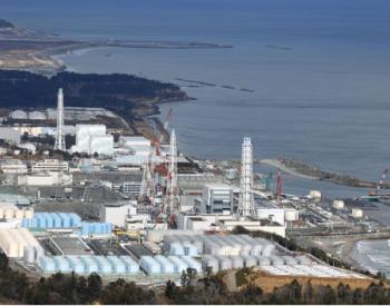 """国际<em>环保组织</em>核专家驳斥日本""""排污入海""""三大谎言"""