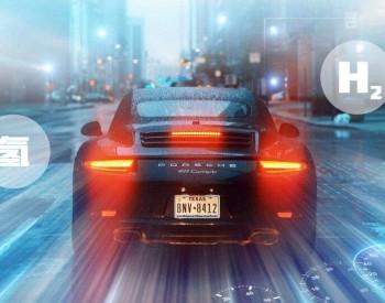 本田宣布加强与宁德时代合作!2040年电动车和燃料电池车销量占比100%!