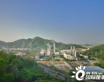 广东东莞樟洋燃气发电扩建项目全面建成投产