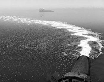 宁夏全面启动排污权有偿使用和交易改革