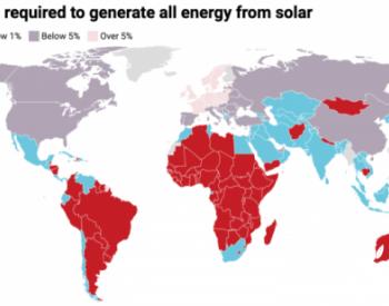 【百科】用光伏满足各国全部能源需求,到底需要多大的面积?
