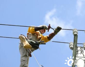 福建连城供电:持续优化电力营商环境