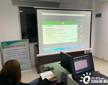 广东清远市清城区重点电子废物堆积污染场地修复项目技术方案顺利通过专家验收