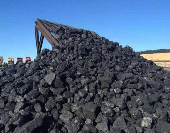 重磅!煤炭行业也能享受园区的税收优惠政策了