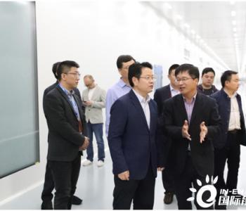 中共淮安市淮阴区委书记董国喜一行到亿晶光电参观